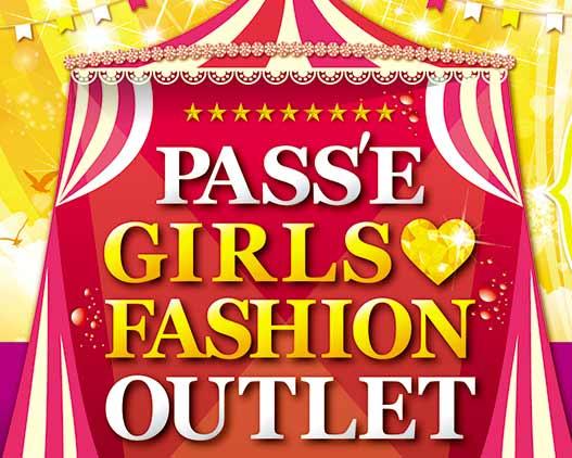 passe_outlet