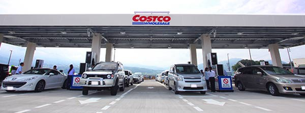 costco-gusstation