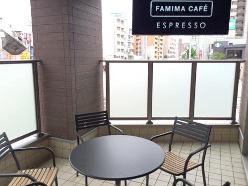 gokiso-famima6
