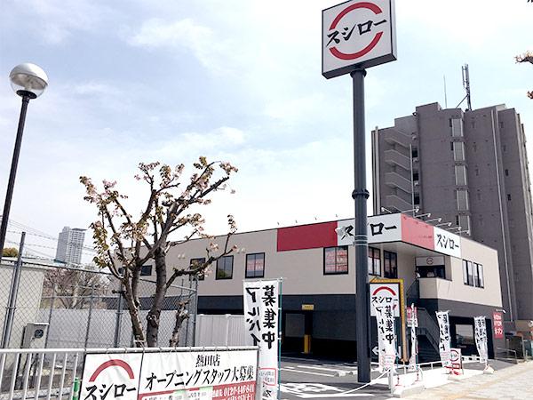 sushiro-atsuta-new1
