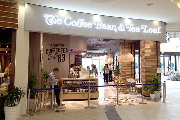 coffeebean-repo1