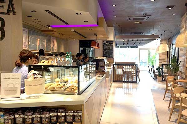 coffeebean-repo3
