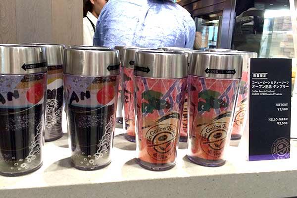 coffeebean-repo4