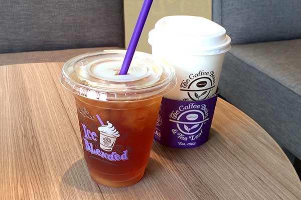 coffeebean-repo9