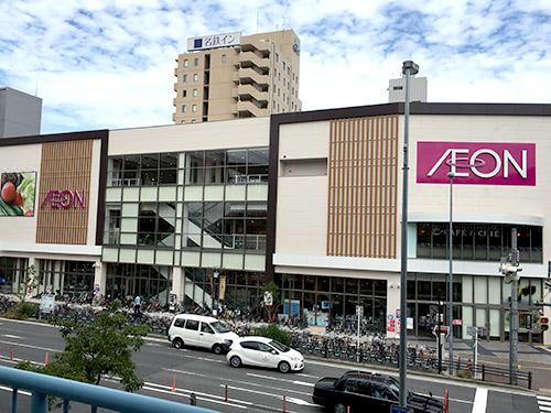 aeon-kanayama2