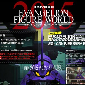eva-figure-world1