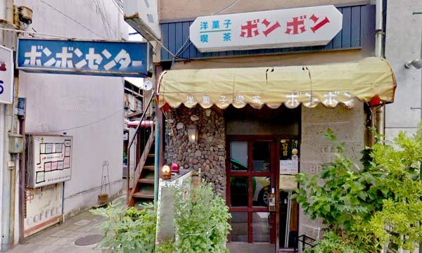 bonbon-sakurayama1