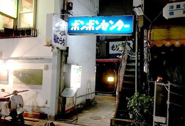 bonbon-sakurayama2
