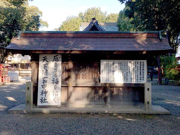 hiyoshijinja1