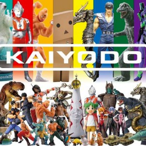 kaiyodo-figure-world2015-2