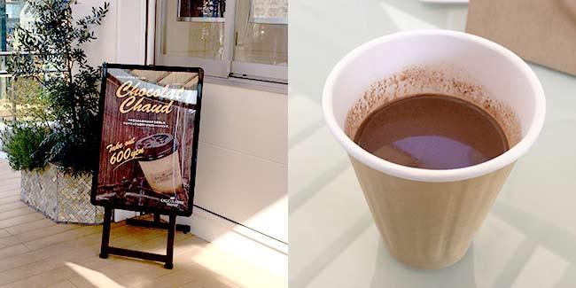 chocolatrie-takasu-hoshigaoka2