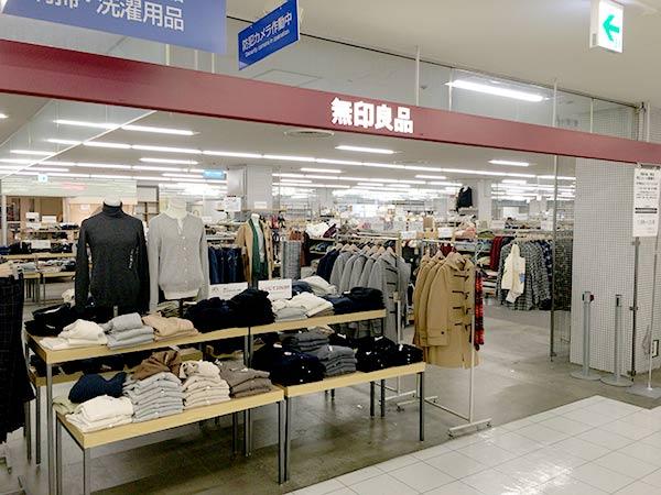 mujirushi-takabari1