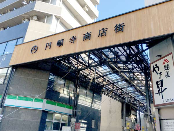 nagoyaben-omikuji1