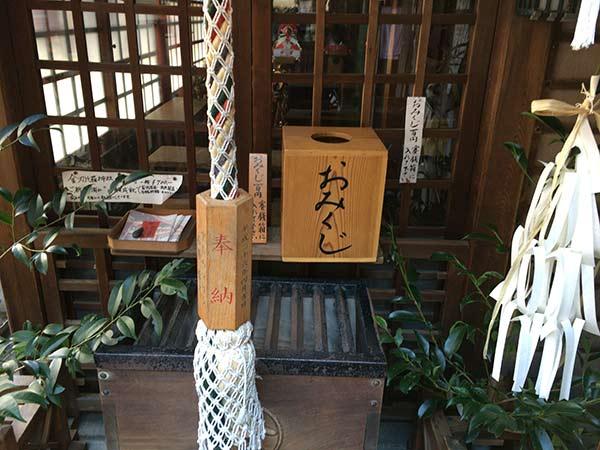 nagoyaben-omikuji4
