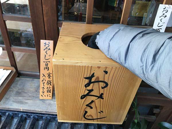 nagoyaben-omikuji5