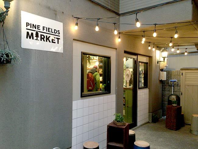 pinefieldsmarket8