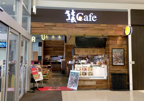 sarucafe-nagoyadome1