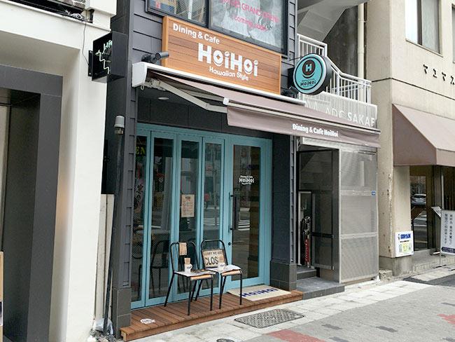 diningcafe-hoihoi1