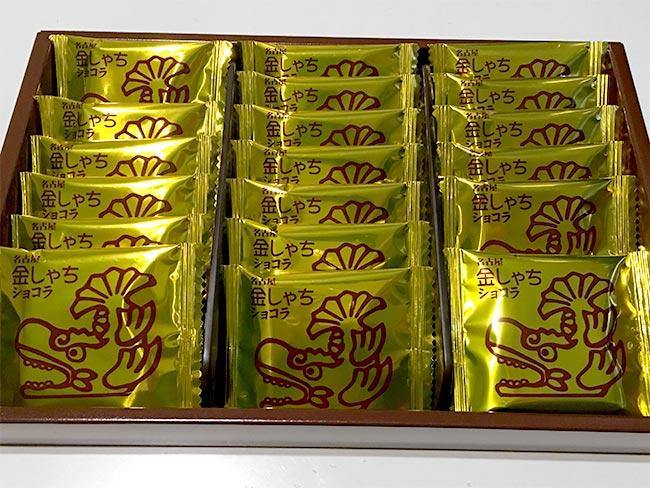 kinshachi-chocolat2