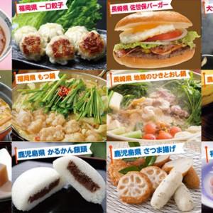 kyushu-fair2016-2