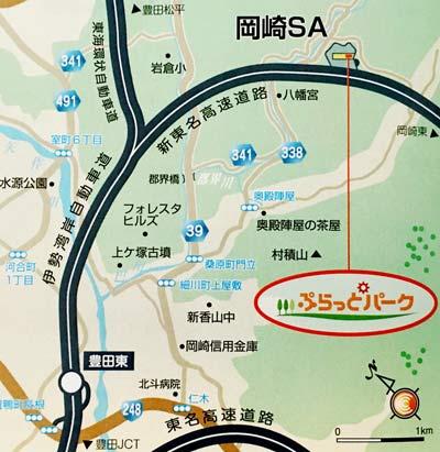 neopasa-okazaki17