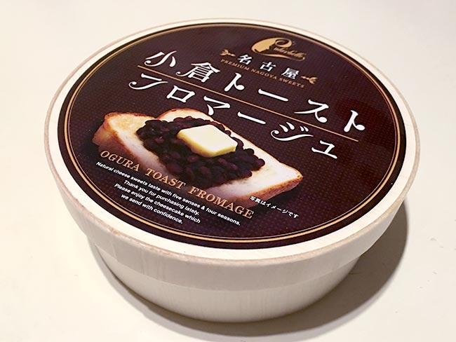 ogura-fromage1