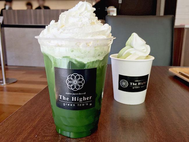 higher-green-teas7
