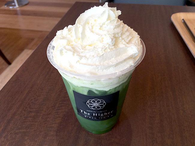 higher-green-teas9