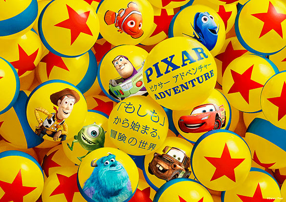 pixer-adventure1