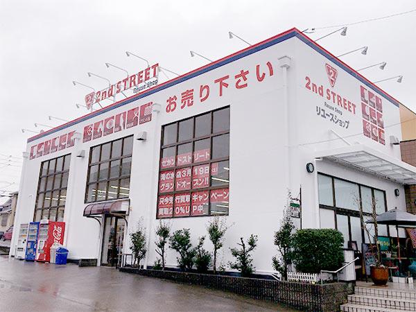 second-street-takinomizu1