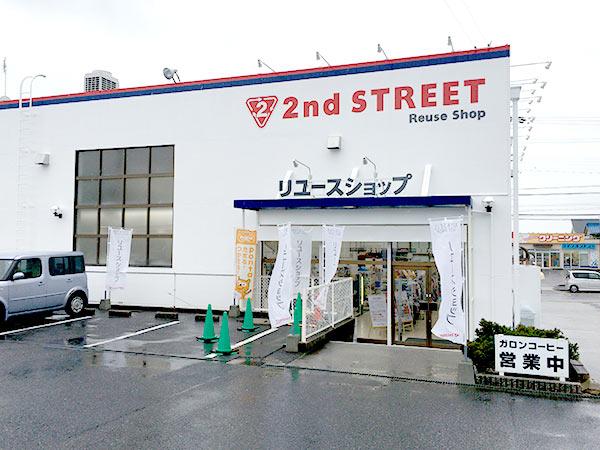 second-street-takinomizu2