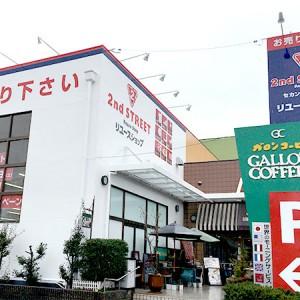 second-street-takinomizu3