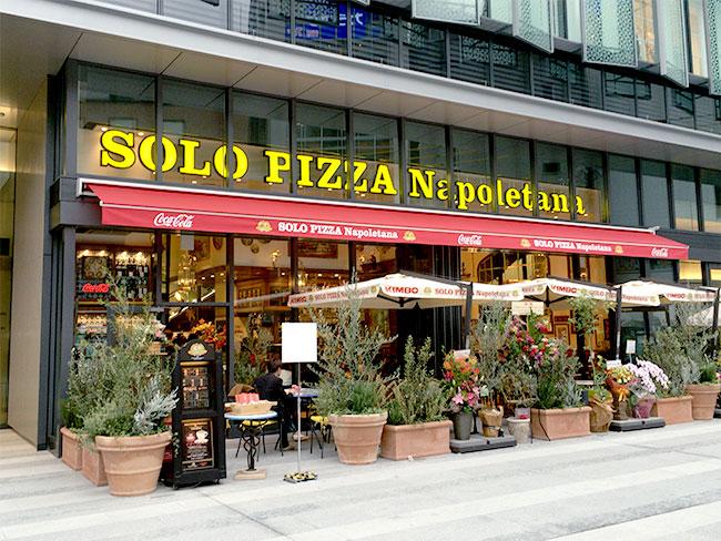 solopizza2