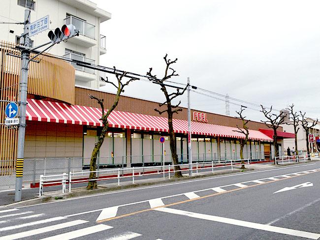 feel-takabari2
