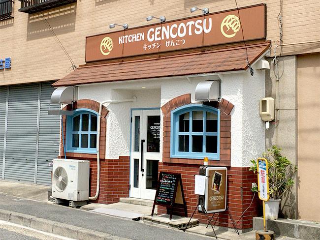 kitchen-genkotu1
