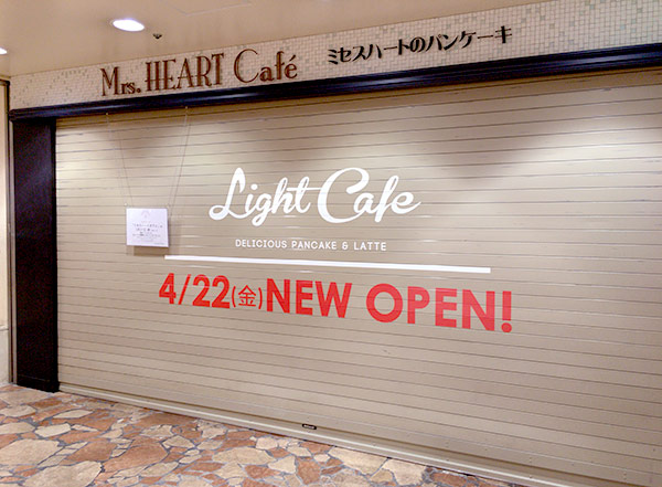 lightcafe-centralpark1