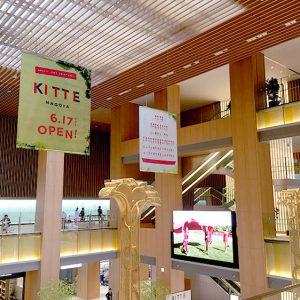 kitte4
