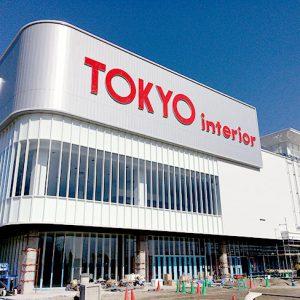 tokyo-interior2