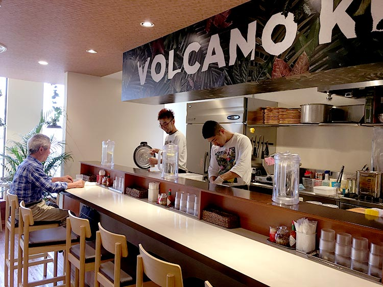 volcano-kitchen4