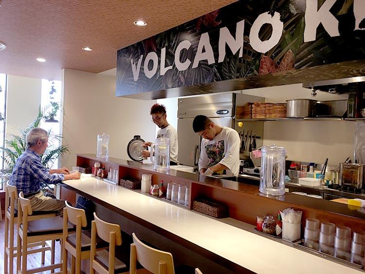volcano-kitchen4