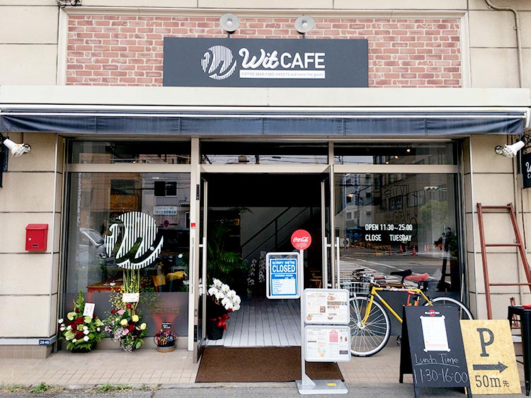 witcafe1