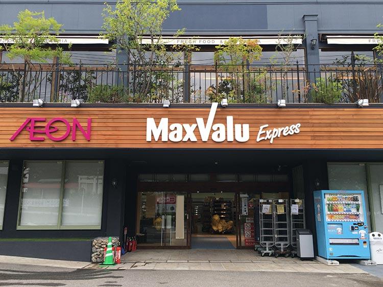 maxvalu-ueda2