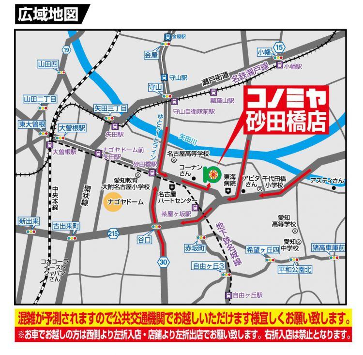 sunadabashi_map_1
