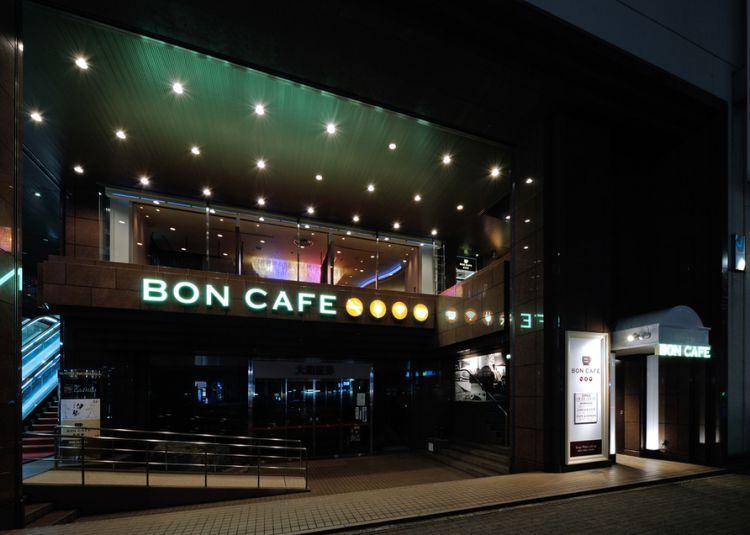 外観|BON CAFE(ボンカフェ)