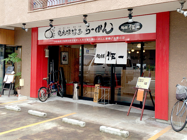 sakuichi1