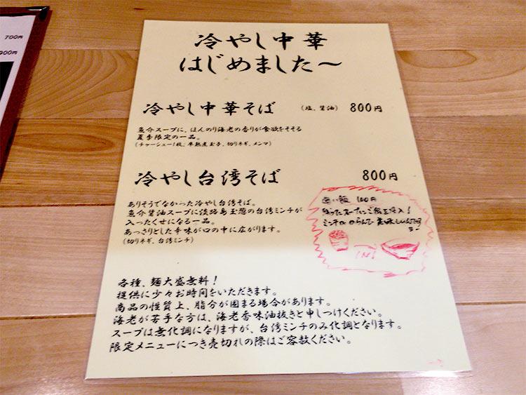sakuichi2