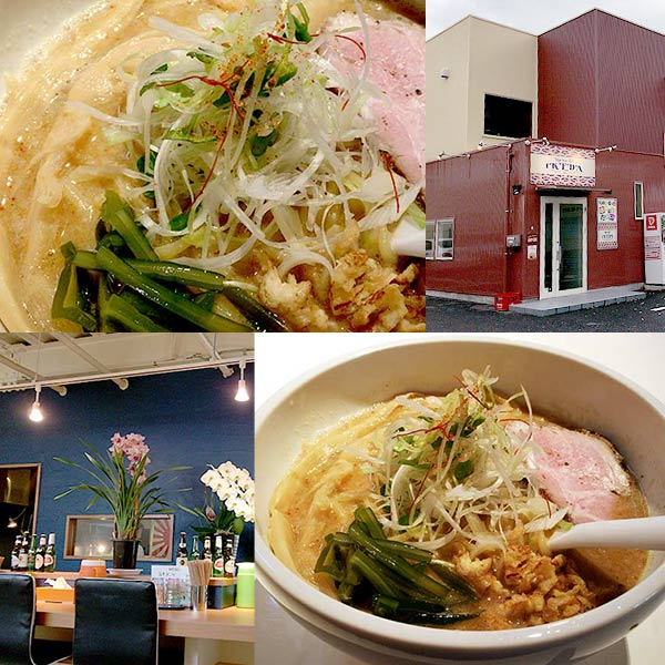 tokyo miso style ikeda 名古屋のグルメまとめ