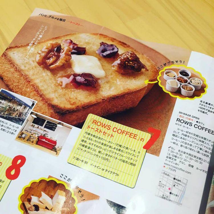芒種の食パンを使ったモーニングトーストセット
