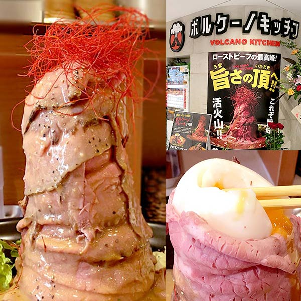 ボルケーノキッチン|名古屋のグルメまとめ