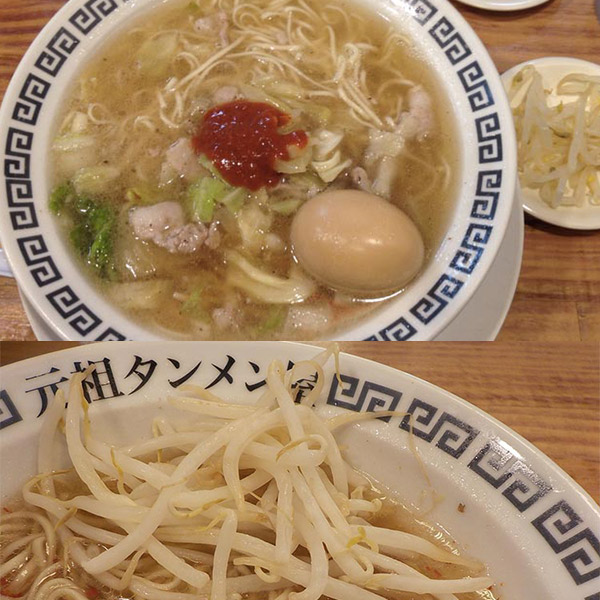 元祖タンメン屋|名古屋のグルメまとめ